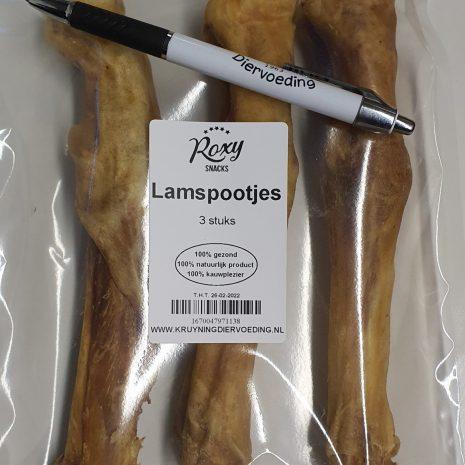 Lamspoot