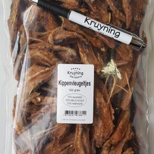 Kippenvleugeltjes 500 gram