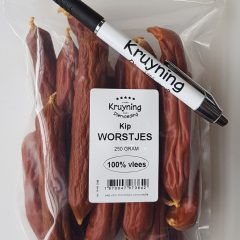 Worstjes Kip 250 gram