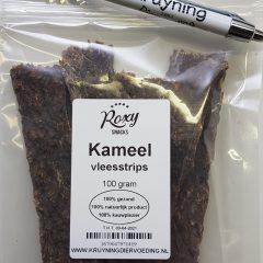 Vleesstrips Kameel 100 gram